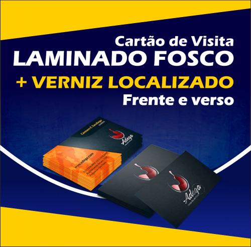 Cartão de Visita Laminado BOPP - 90x50mm - Cor 4x4 - Couchê 300g/ m²